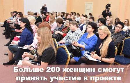 Проект «Второе дыхание» Ассоциации «Деловая Петербурженка»
