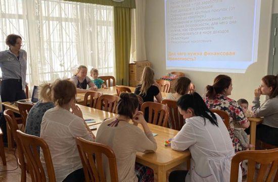 09.02.2021 Презентация на тему «финансовая грамотность»