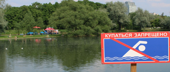 Памятка населению по правилам безопасности на водных объектах Санкт-Петербурга  в летний период