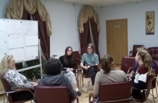 12.10.2021 г. Первая встреча группы поддержки для женщин